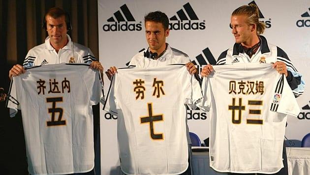 Gira Real Madrid