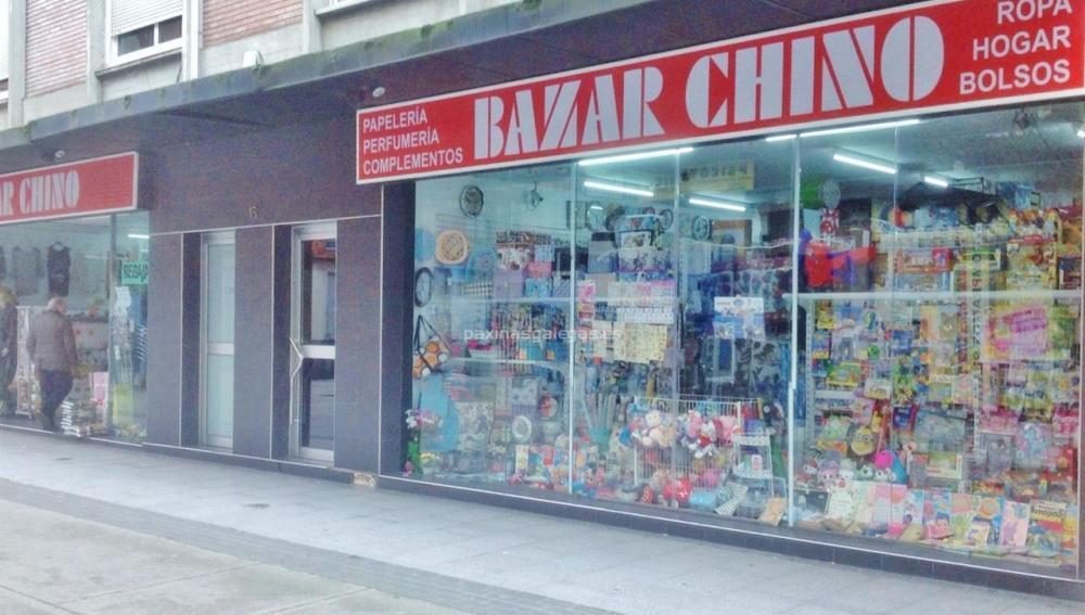 El Real Madrid al fondo de un bazar chino